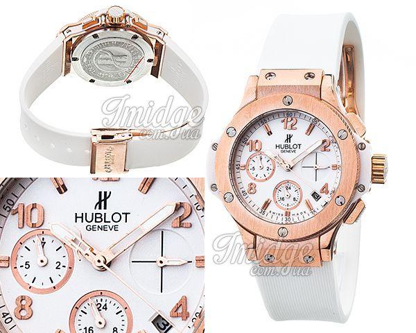 Женские часы Hublot  №MX1364