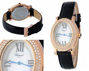 Женские часы Chopard  №MX0262