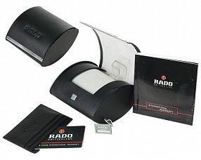 Коробка для часов Rado  №19