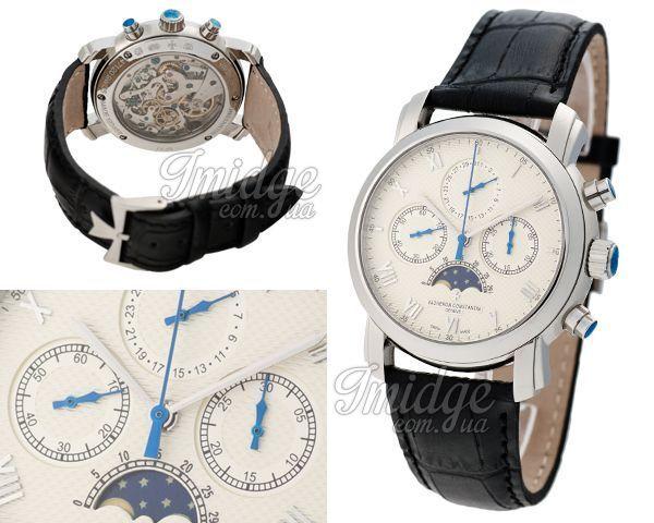 Мужские часы Vacheron Constantin  №MX1854