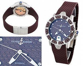 Копия часов Ulysse Nardin  №N2265