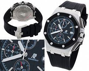 Мужские часы Audemars Piguet  №MX2403