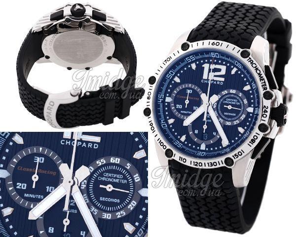 Мужские часы Chopard  №MX2793