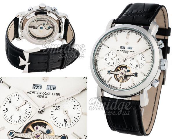 Мужские часы Vacheron Constantin  №MX2145
