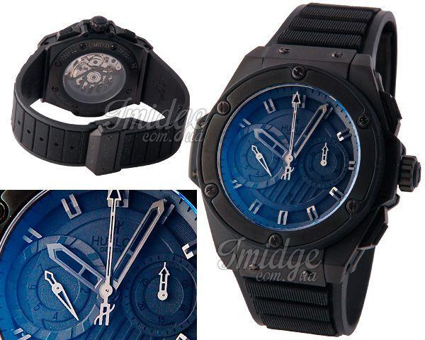 Мужские часы Hublot  №MX0738