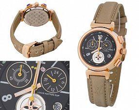 Женские часы Louis Vuitton  №MX1672