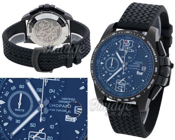 Мужские часы Chopard  №MX2736