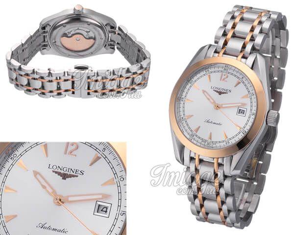 Мужские часы Longines  №N2700