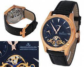 Копия часов Jaeger-LeCoultre  №N0165