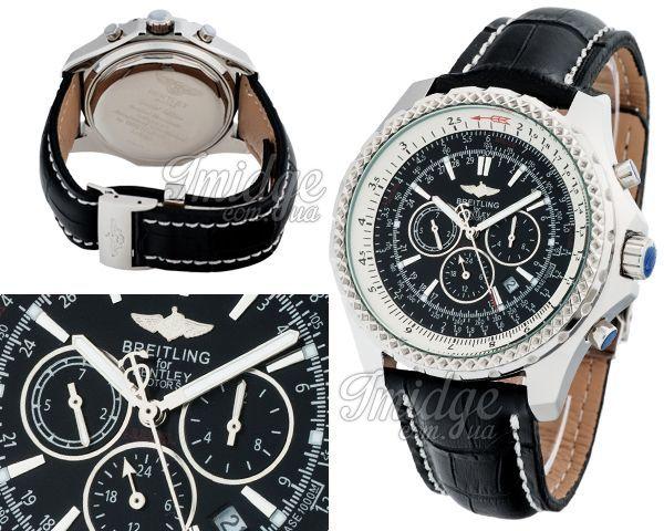Мужские часы Breitling  №MX1139