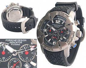 Копия часов Porsche Design  №MX0200
