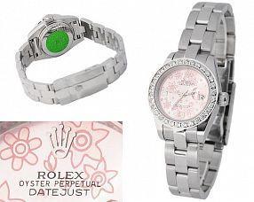 Копия часов Rolex  №MX0134