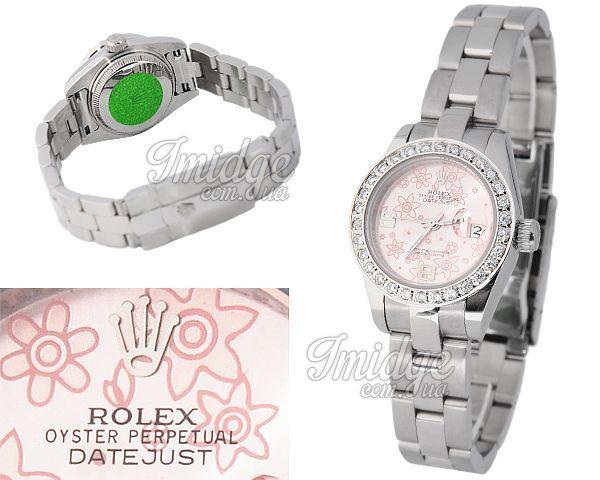 Женские часы Rolex  №MX0134