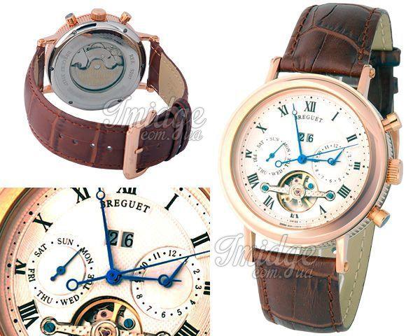 Мужские часы Breguet  №MX0775