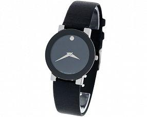 Женские часы Movado Модель №MX2660