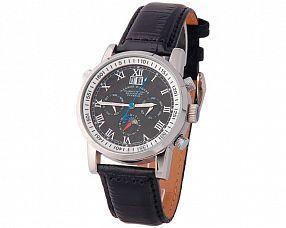 Мужские часы A.Lange & Sohne Модель №M4492