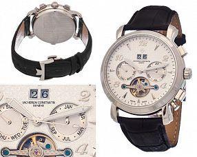 Мужские часы Vacheron Constantin  №MX1576