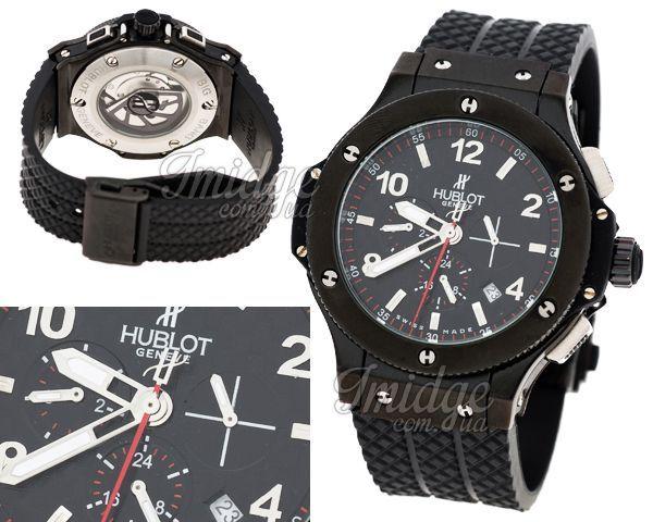 Мужские часы Hublot  №MX1039