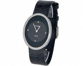 Женские часы Rado Модель №MX0690