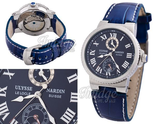 Мужские часы Ulysse Nardin  №M3737