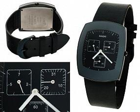 Унисекс часы Rado  №N1974