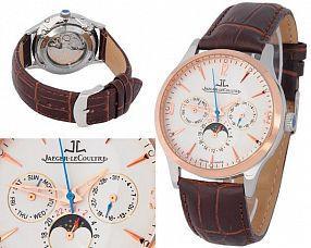 Копия часов Jaeger-LeCoultre  №N0725