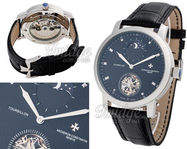 Мужские часы Vacheron Constantin  №MX1944