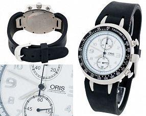 Копия часов Oris  №MX2645