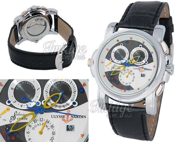Мужские часы Ulysse Nardin  №MX0436