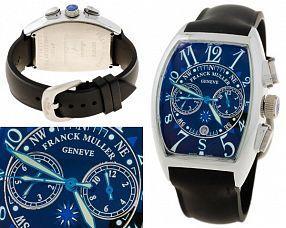 Мужские часы Franck Muller  №MX0954