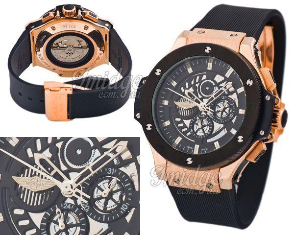 Мужские часы Hublot  №MX1456