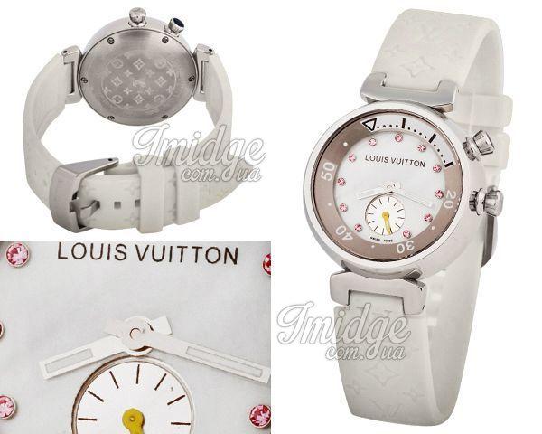 Женские часы Louis Vuitton  №MX2176