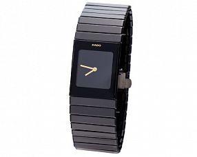 Унисекс часы Rado Модель №MX1840