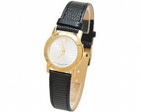 Женские часы Movado Модель №S0023
