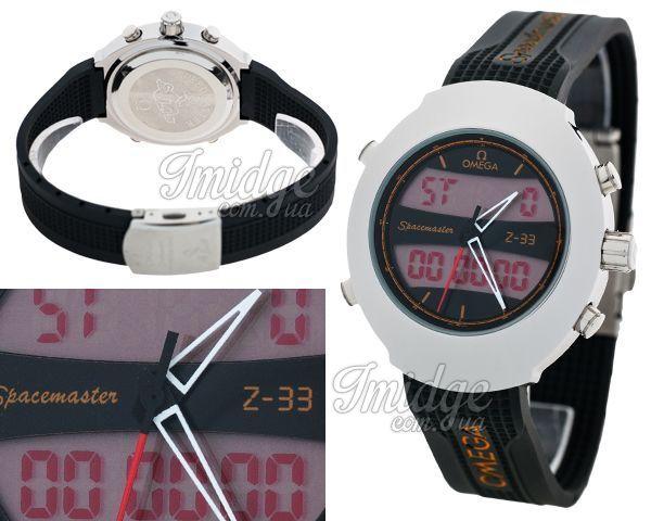 Мужские часы Omega  №MX2513