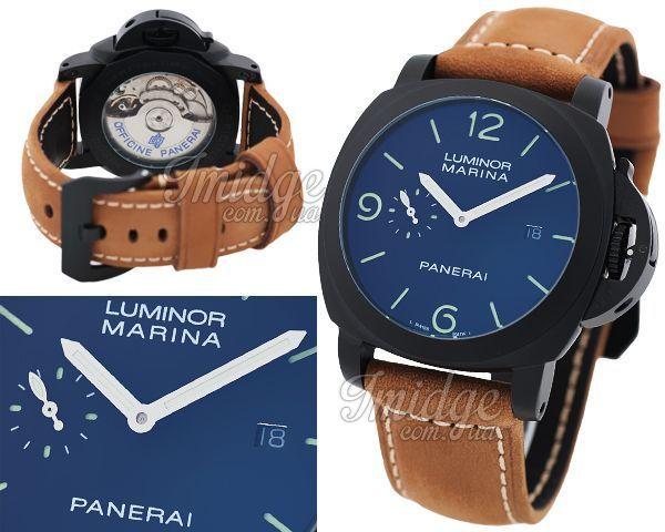 Мужские часы Panerai  №MX2765