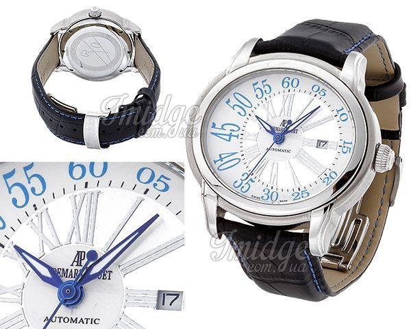 Мужские часы Audemars Piguet  №N2485