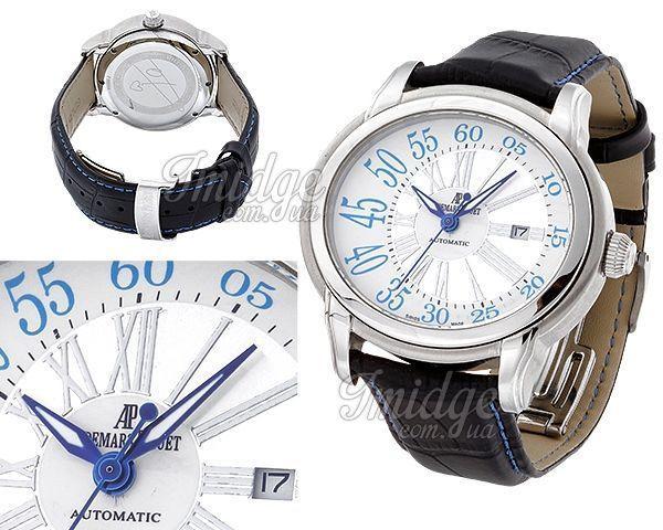 Копия часов Audemars Piguet  №N2485