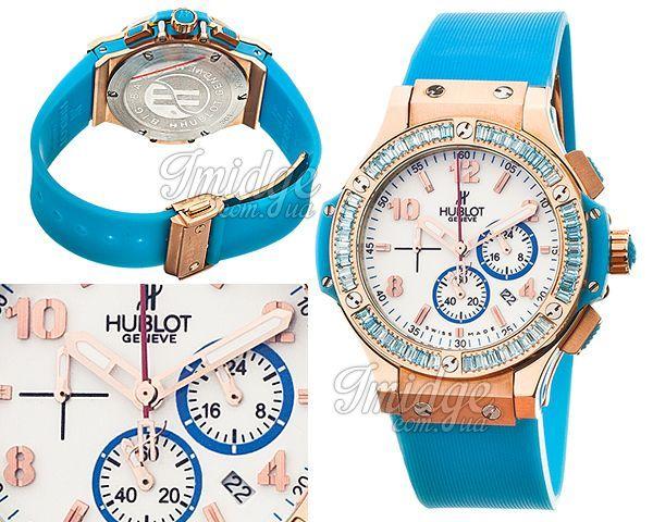 Женские часы Hublot  №MX1373
