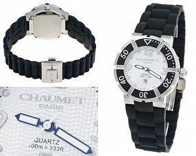 Копия часов Chaumet  №N0839-1