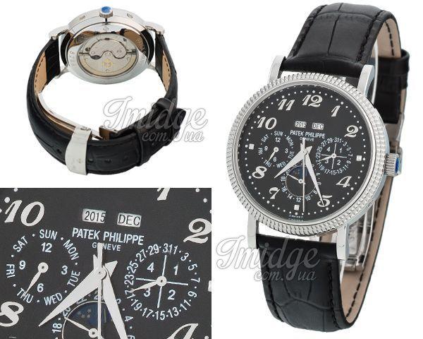 Мужские часы Patek Philippe  №MX1610