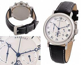 Мужские часы Breguet  №MX1313