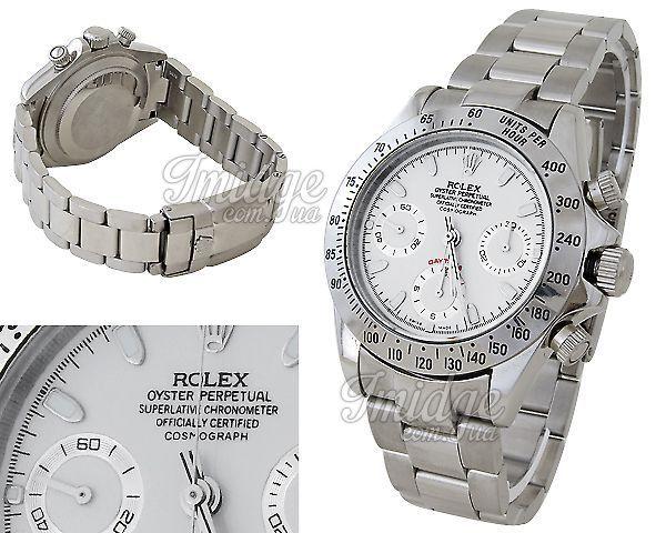 Мужские часы Rolex  №M1867