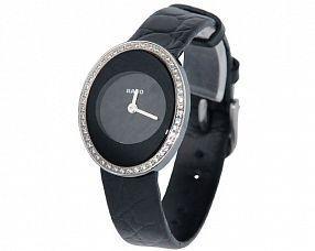Женские часы Rado Модель №MX0415