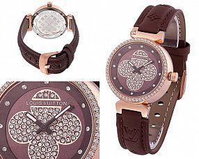 Копия часов Louis Vuitton  №MX3186