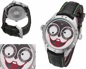 Копия часов Konstantin Chaykin (Часы с улыбкой)  №MX3488