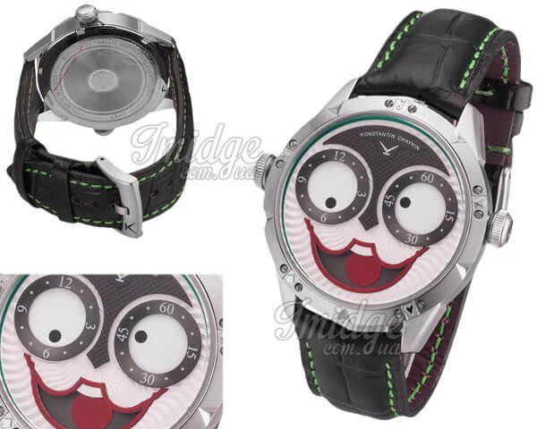 Мужские часы Konstantin Chaykin (Часы с улыбкой)  №MX3488