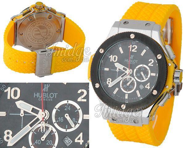 Мужские часы Hublot  №N0155-1