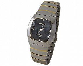 Копия часов Rado Модель №H0399-1