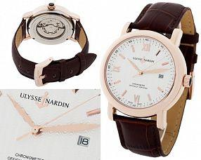 Копия часов Ulysse Nardin  №MX2585